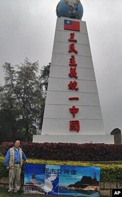 陈维明在金门实地察看安放民主神像地点
