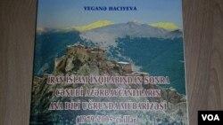 İranda Azərbaycan dili uğrunda mübraizə tarixi kitabı