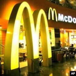 麦当劳可能加价以抵消成本增长