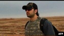 عکس آرشیوی از امیر میرزایی حکمتی شهروند آمریکایی ایرانی تبار که از سه سال پیش در ایران زندانی است