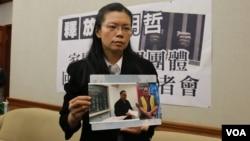 李明哲的妻子李淨瑜2017年3月向媒體展示李明哲以往活動的照片 (資料照片)