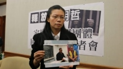 李明哲妻子探监申请终获批 计划下周赴湖南