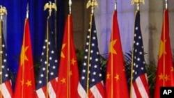 美國和中國8月14日在北京舉行美中中東對話。