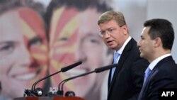KE: Maqedonia ka shënuar përparim të vogël në rrugën drejt BE-së