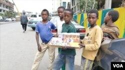 埃塞俄比亞童工