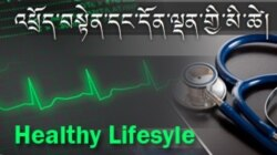 HIV/AIDS Advocate Thupten Phuntsok Raises Awareness About Disease