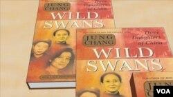 《鴻:三代中國女人的故事》(網頁截圖)