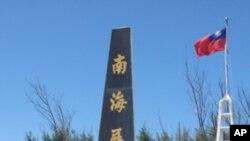 تائیوان کا انٹیلی جنس افسر چین کے لیے جاسوسی کے الزام میں گرفتار