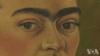 """""""被蒙蔽的表象"""" - 弗里達·卡羅展在布魯克林博物館開幕"""