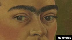 """""""被蒙蔽的表象"""" - 弗里達·卡羅展在布魯克林博物館開幕。(視頻截圖)"""
