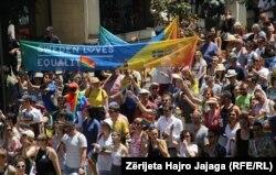 Північна Македонія: Перший Прайд-парад у Скоп'є