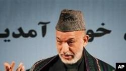 افغان صدر سے نومنتخب پارلیمنٹ کا اجلاس طلب کرنے کا مطالبہ