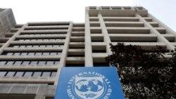 Economistas moçambicanos questionam sustentabilidade da divida defendida pelo FMI