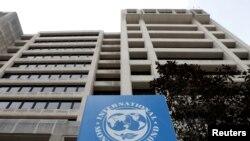 Le bâtiment du siège du Fonds monétaire international (FMI) à Washington, États-Unis, le 8 avril 2019. (REUTERS / Yuri Gripas)