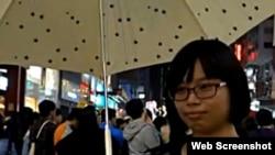 社运活跃人士严敏华返港后接受媒体采访(苹果网站视频截图)