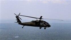 Este es el cuarto accidente que sufre una aeronave de la Fuerza Aérea Colombiana en el último año.