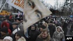Тисячі москвичів підтримали президентську кандидатуру Путіна