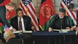 США настаивают, чтобы Карзай подписал соглашение по безопасности