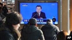 14일 서울역에 설치된 TV에 문재인 한국 대통령의 신년기자회견이 중계되고 있다.
