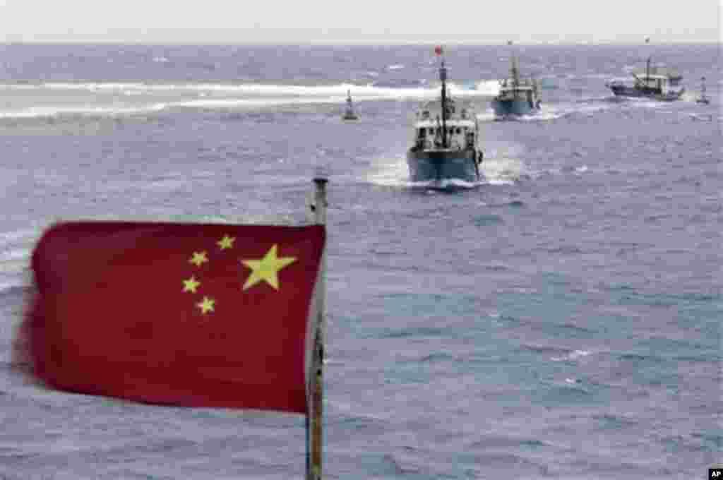 China Vietnam
