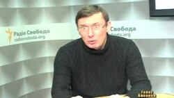 Юрій Луценко: У січні Майдан розпочне наступ