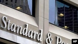نئے مالی سال میں بھارت کو چیلنجز کا سامنا ہوسکتاہے: کریڈٹ ریٹنگ کمپنی