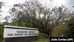 Rehabilitacioni centar u Nju Džerziju