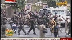 Yemen'de İntihar Saldırısı
