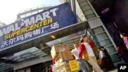 新开张的北京沃尔马商店生意兴隆