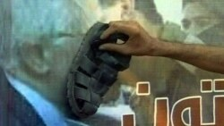 Ботинок для Ахмадинежада