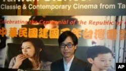 台灣駐紐約台北經濟文化辦事處新聞組組長翁桂堂