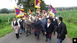 TibetNet