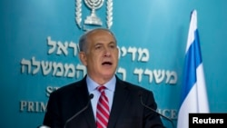 以色列总理内塔尼亚胡11月24号在耶路撒冷办公室讲话批评伊朗核协议
