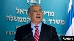PM Israel Benjamin Netanyahu memberikan pernyataan mengenai kesepakatan soal program nuklir Iran di Yerusalem (24/11).