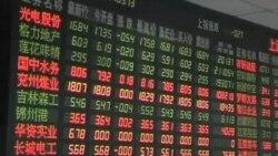 واکنش منفی بازارهای جهانی به پیروزی اوباما
