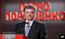 乌克兰新总统波罗申科