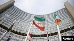 ატომური ენერგიის საერთაშორისო სააგენტოს მთავარი ოფისი ვენაში, ავსტრია