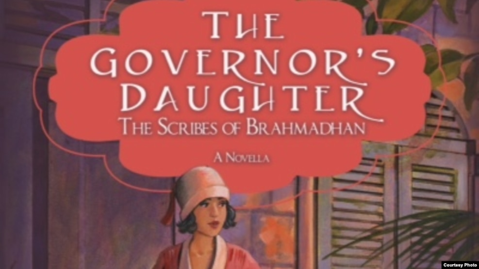 """The Governor's Daughter: The Scribe of Brahmadhan"" by Sambath Meas, describes a investigative journey of Anjali Chinak who try to chase down a murderer of her friend who is the governor's daughter. (Courtesy Photo)"