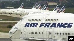 យន្តហោះនៃក្រុមហ៊ុនអាកាសចរណ៍ណ៍បារាំង អ៊ែរ ហ្វ្រង់ស៍ (Air France)។