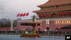 지난 1일 중국 베이징 톈안먼 광장에서 신년 첫 국기 계양식이 진행됐다. (자료사진)