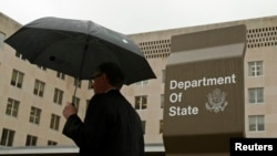 U.S. State Department building in Washington, D.C. (File photo by REUTERS/Jim Young)