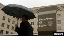 Здание Государственного департамента США в Вашингтоне (архивное фото)