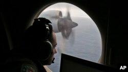 Cuộc truy lùng ở Ấn Độ Dương nhằm tìm ra chiếc máy bay mất tích sẽ bị đình chỉ sau khi đã lùng sục hết toàn bộ khu vực tìm kiếm hiện thời.