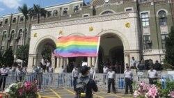 台立委认为不支持婚姻平权公投结果伤害台湾国际形象