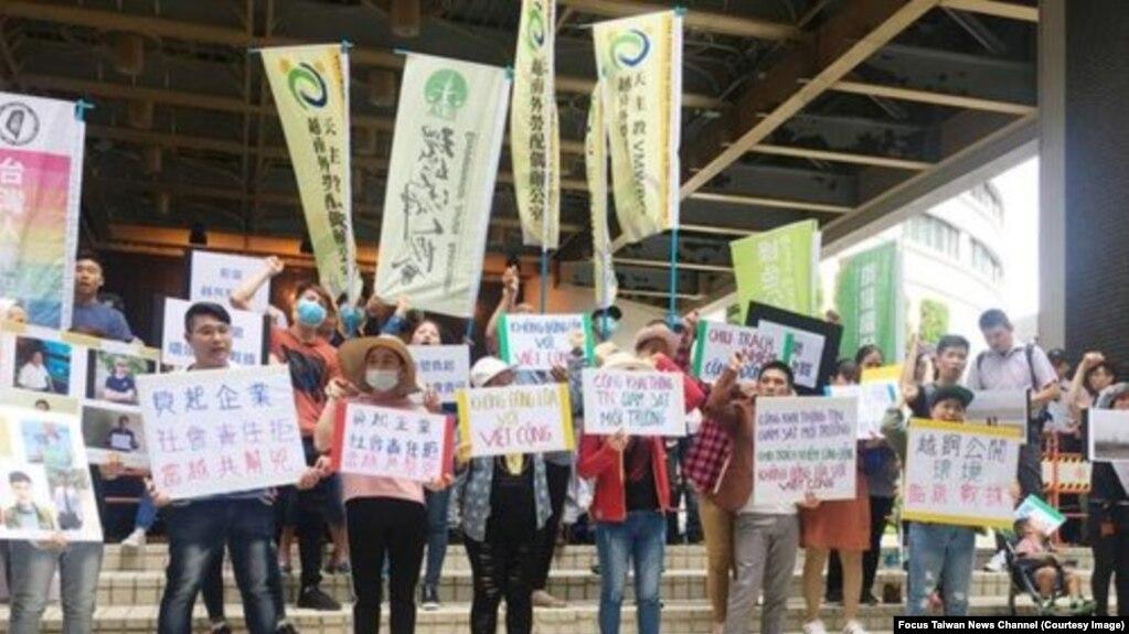 Biểu tình chống Formosa ở Đài Loan.