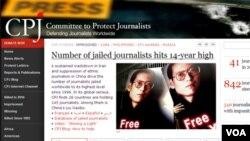 """El CPJ denunció que los """"peores carceleros"""" son China e Irán, cada uno con 34 periodistas presos."""