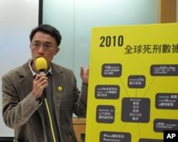 国际特赦台湾分会副秘书长杨宗澧