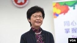 香港候任特首林郑月娥(苹果日报图片)