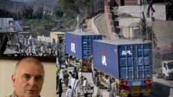 ناتو: چگونگی مرگ کودکان افغان هنوز مشخص نيست