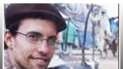 خانواده های سه کوهنورد آمريکايی بازداشت شده در ايران نگران سلامت روانی بستگان خود هستند
